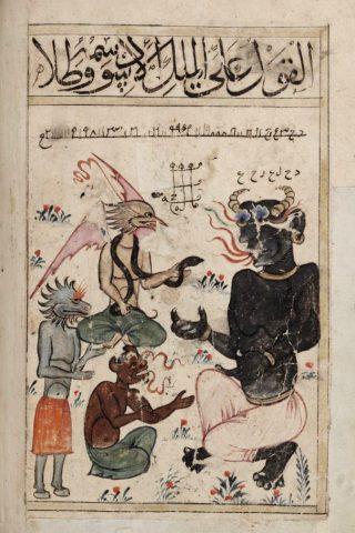 kitab_al-bulhan_-_devils_talking